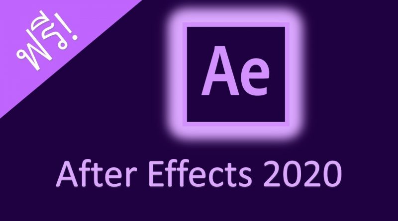 Download Adobe After Effects 2020 Mới Nhất Google Drive